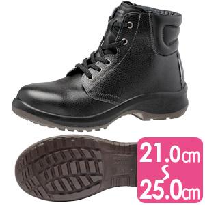 安全靴 プレミアムコンフォート LPM220 ブラック