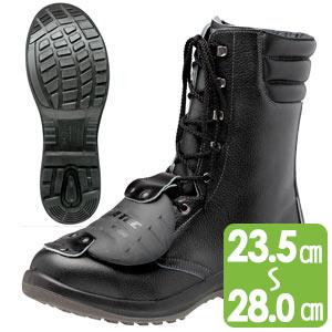 安全靴 プレミアムコンフォート PRM230 甲プロM2 ブラック