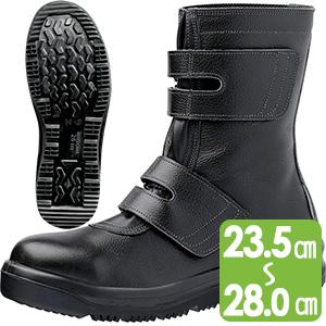 雪上でも滑りにくい耐滑安全靴 オールラウンダー ARD235 ブラック