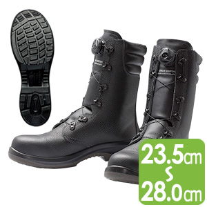 Boaシステム搭載安全靴 プレミアムコンフォート PRM230Boa ブラック