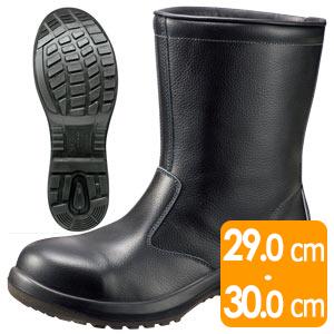 静電安全靴 プレミアムコンフォート PRM240 静電 ブラック 大