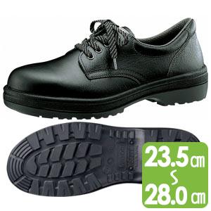 安全靴 RT910 ブラック