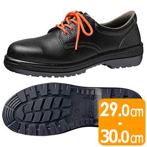 安全靴 RT910 絶縁 ブラック 大