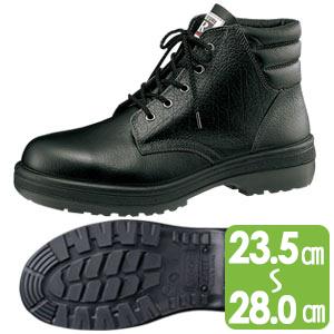 安全靴 RT920 ブラック