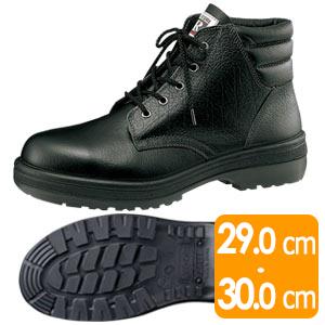 安全靴 RT920 ブラック 大