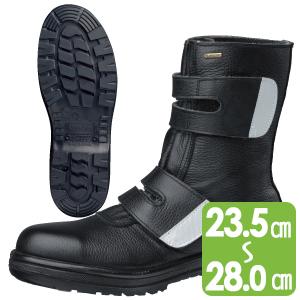 安全靴 RT935 防水反射 ブラック