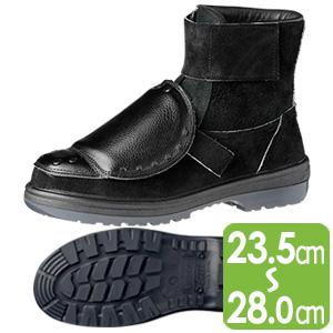 熱場作業用安全靴 RT4009N 甲プロ