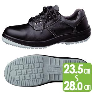 超耐滑底安全靴 HGS310 ブラック