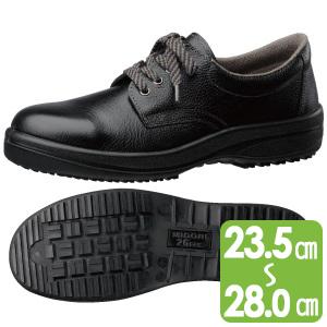 超耐滑安全靴 HGS110 ブラック