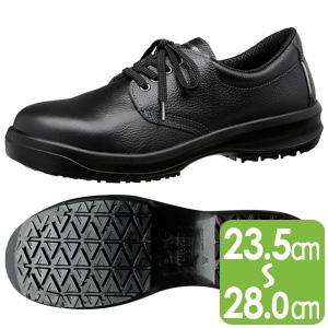 超耐滑底安全靴 ハイグリップセフティ HGS510 ブラック