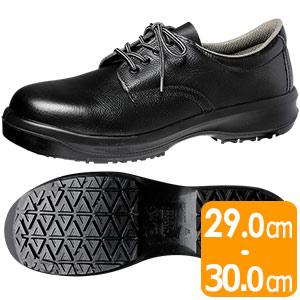 超耐滑安全靴 HGS110N ブラック 大
