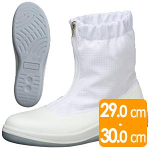 静電安全靴 SCR1200 ハーフ フード ホワイト 大