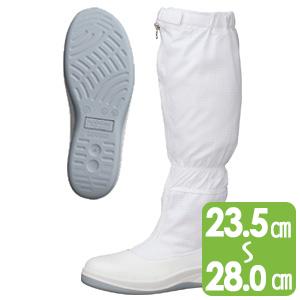 静電安全靴 SCR1200 フード ホワイト