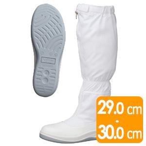 静電安全靴 SCR1200 フード ホワイト 大