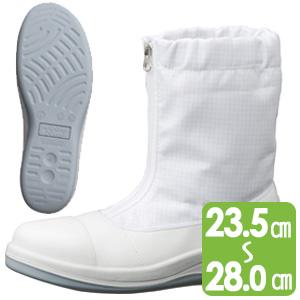 静電安全靴 SCR1200 フルCAP ハーフ ホワイト