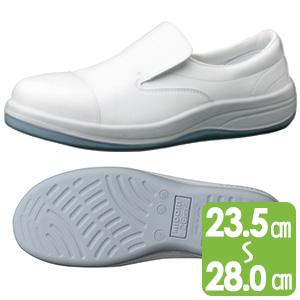静電安全靴 SCR1200 フルCAP ホワイト