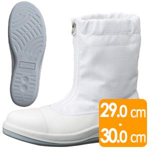 静電安全靴 SCR1200 フルCAP ハーフ ホワイト 大