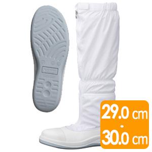 静電安全靴 SCR1200 フルCAP フード ホワイト 大