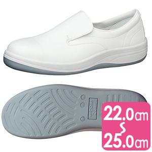 女性用 静電安全靴 LSCR1200 ホワイト