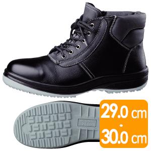 超耐滑底安全靴 HGS320 ブラック 大