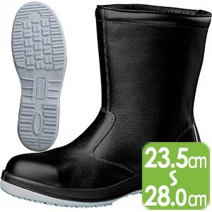 静電ハイグリップ安全靴 HGS340N 静電 ブラック