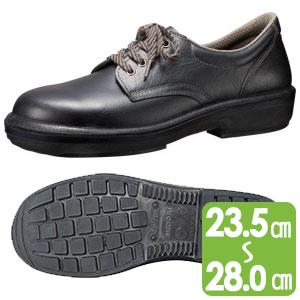 重作業向け安全靴 ウルトララバーテック RTU210 ブラック