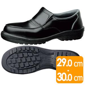 救急隊仕様 静電安全紳士靴 RT119 静電 ブラック 大