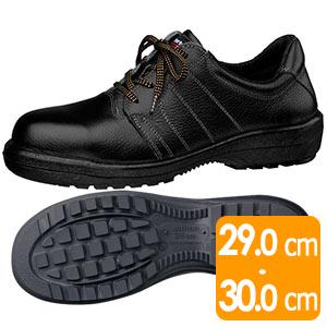 静電安全靴 RT712N 静電 ブラック 大