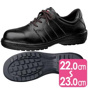 安全靴 RT712N ブラック 小