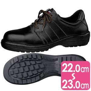 静電安全靴 RT712N 静電 ブラック 小