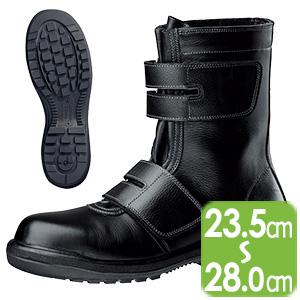 安全靴 RT735 ブラック