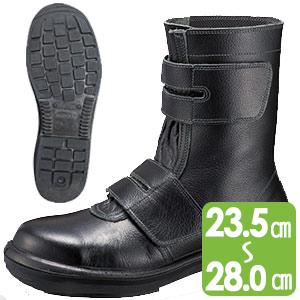 重作業向け安全靴 ウルトララバーテック RTU235 ブラック