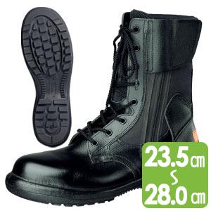 消防仕様 静電安全靴 RT738F P−4 静電 ブラック