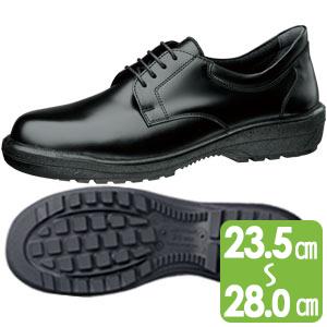 ラバーテック 紳士靴 RT1310 ブラック