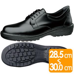 ラバーテック 紳士靴 RT1310 ブラック 大