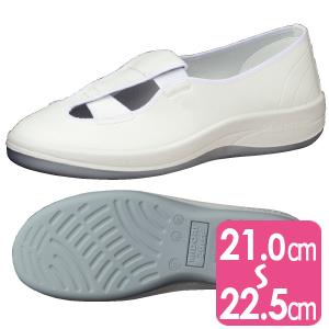 男女兼用 静電作業靴 エレパス SU402 ホワイト 小