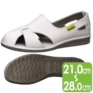 男女兼用 静電作業靴 エレパスクールN ホワイト