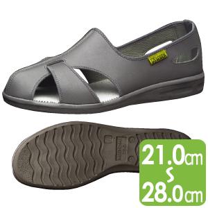 男女兼用 静電作業靴 エレパスクールN グレイ