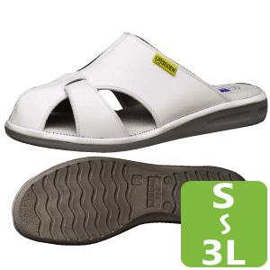 男女兼用 静電作業靴 エレパスクールライトN ホワイト