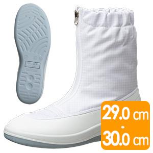 男女兼用 静電作業靴 エレパスクリーンブーツ SU551 大 ホワイト