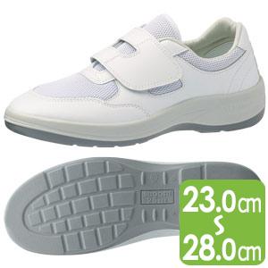 男女兼用 静電作業靴 エレパス NU403 ホワイト