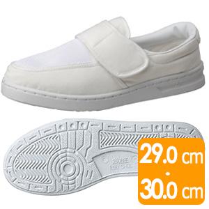 男女兼用 静電作業靴 エレパス M113 ホワイト 大
