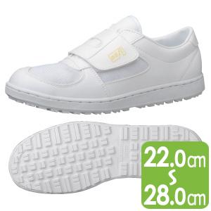 男女兼用 静電耐滑作業靴 エレパス303 ホワイト