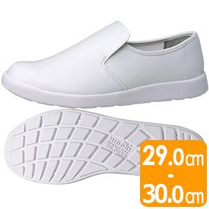 超軽量耐滑作業靴 ハイグリップ H−800 ホワイト 大