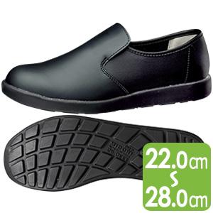 超軽量耐滑作業靴 ハイグリップ H−800 ブラック