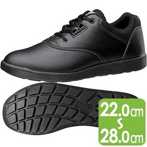 超軽量耐滑作業靴 ハイグリップ H−810 ブラック
