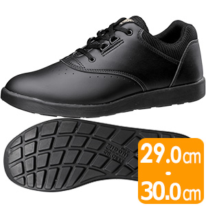 超軽量耐滑作業靴 ハイグリップ H−810 ブラック 大
