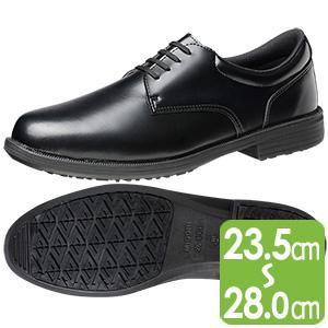 紳士靴タイプハイグリップ HRS−970 ブラック