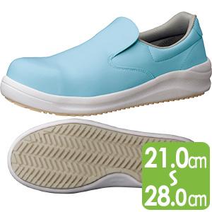 先芯入り超耐滑作業靴 ハイグリップスーパー NHS−600 ブルー