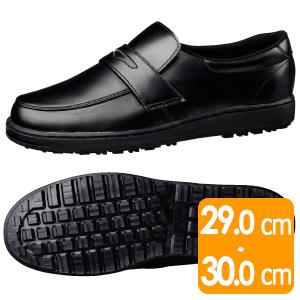 超耐滑作業靴 ハイグリップ H−230D ブラック 大